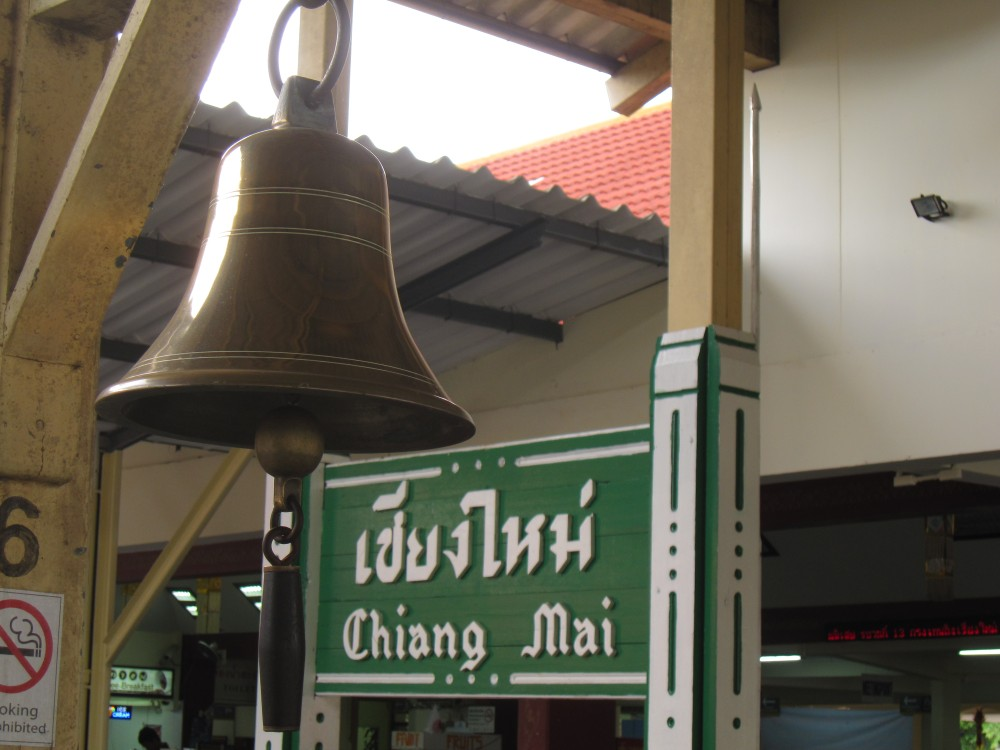 Slow Train to Chiang Mai - Part 1 of the Adventure (1/6)