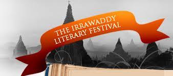 irrawaddylitfest
