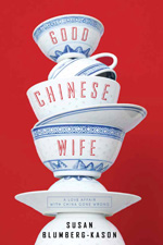 good-chinese-wife-cover-small