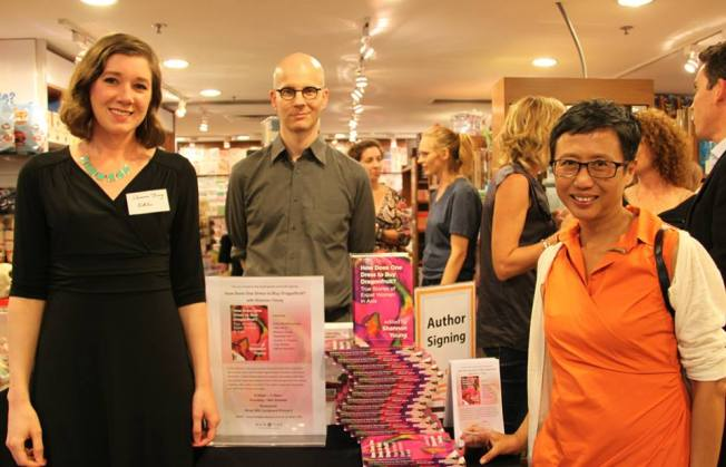 Dragonfruit Book Launch