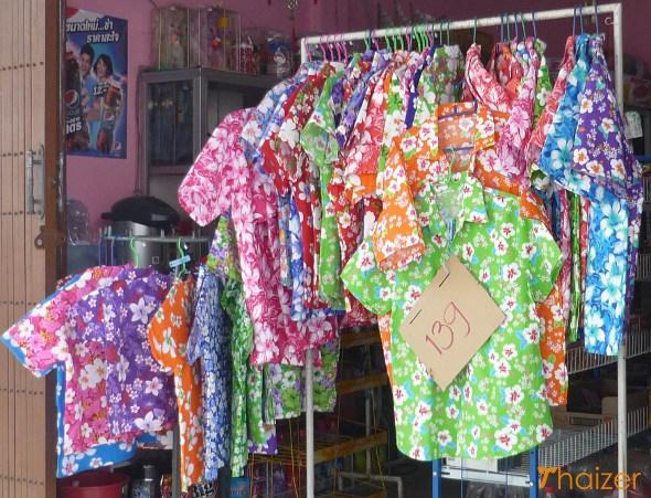 SongkranShirts