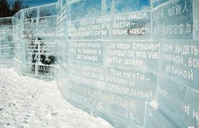 ice-library-on-lake-baikal-russia